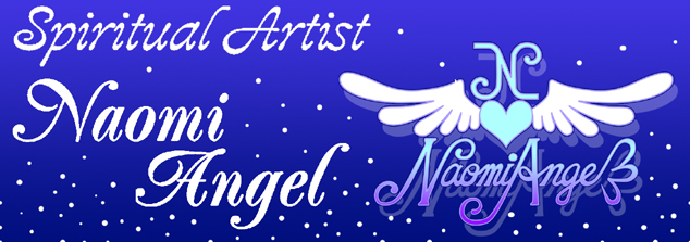 スピリチュアルアーティストNaomi AngelさんWeb Site